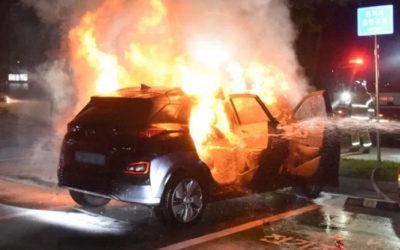 Hyundai Could Expand Recalls Over Kona EV Fire Risk