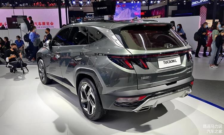 Hyundai Reveals Chinese Tucson L