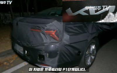 Kia's New Logo Hidden Under K7 Prototype Camo
