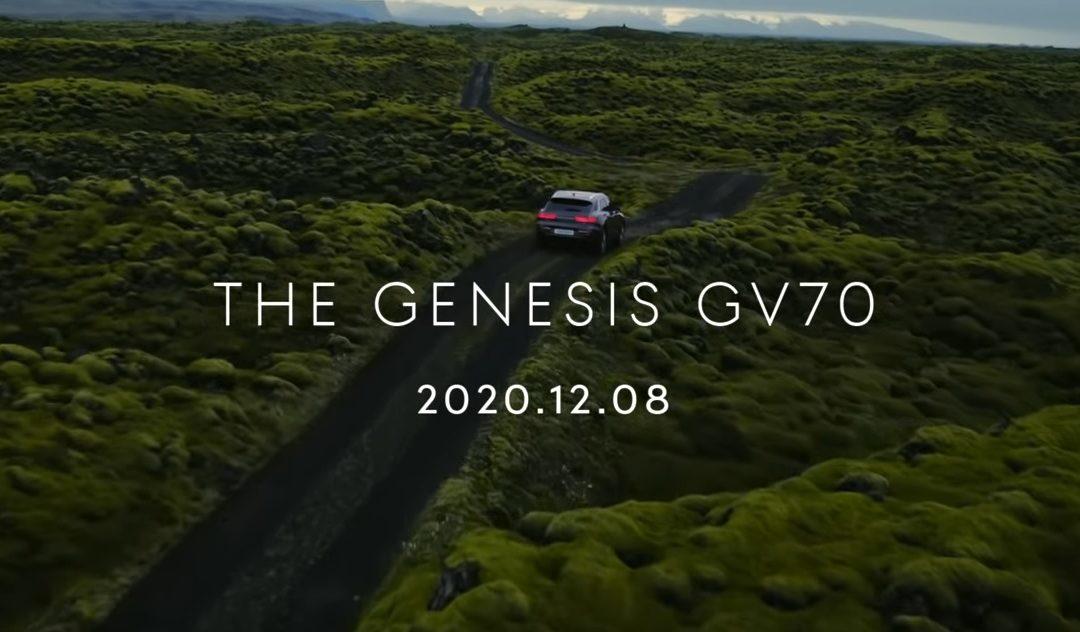 Genesis Teases GV70 in Video Ahead December 8th Debut