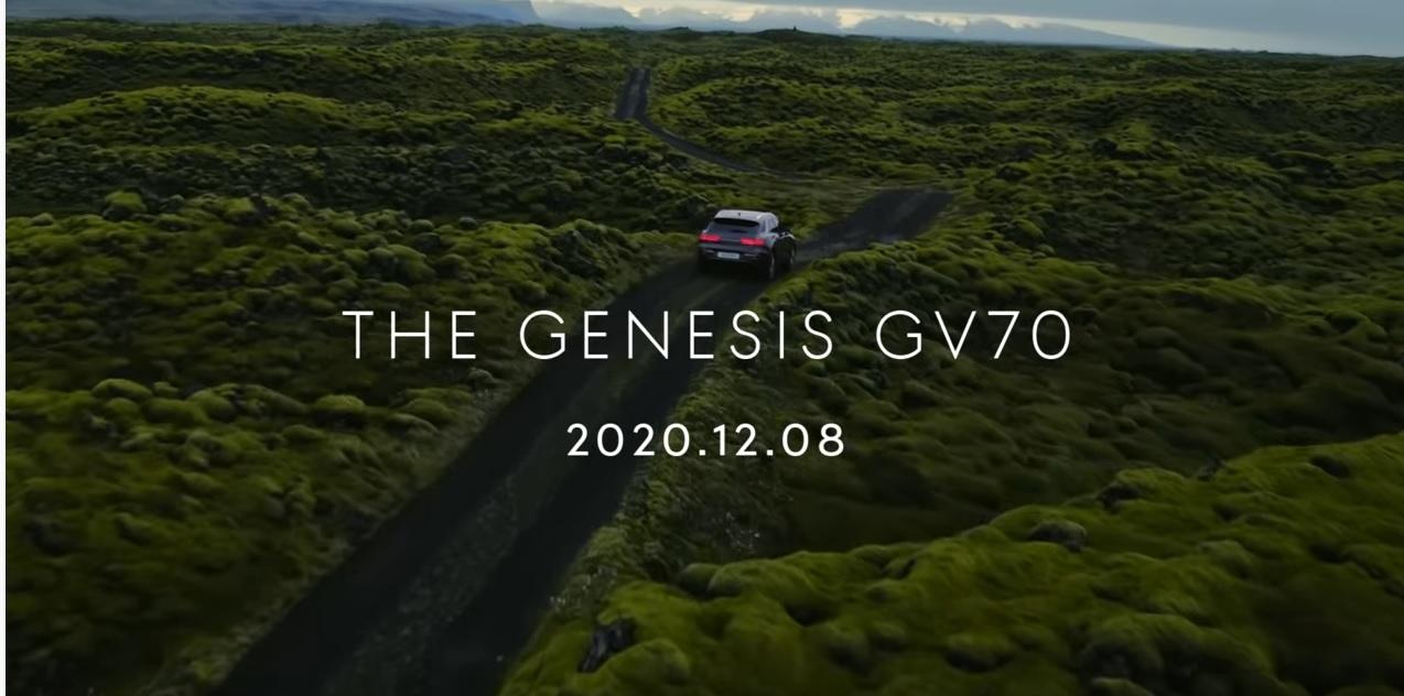 genesis gv70 debut