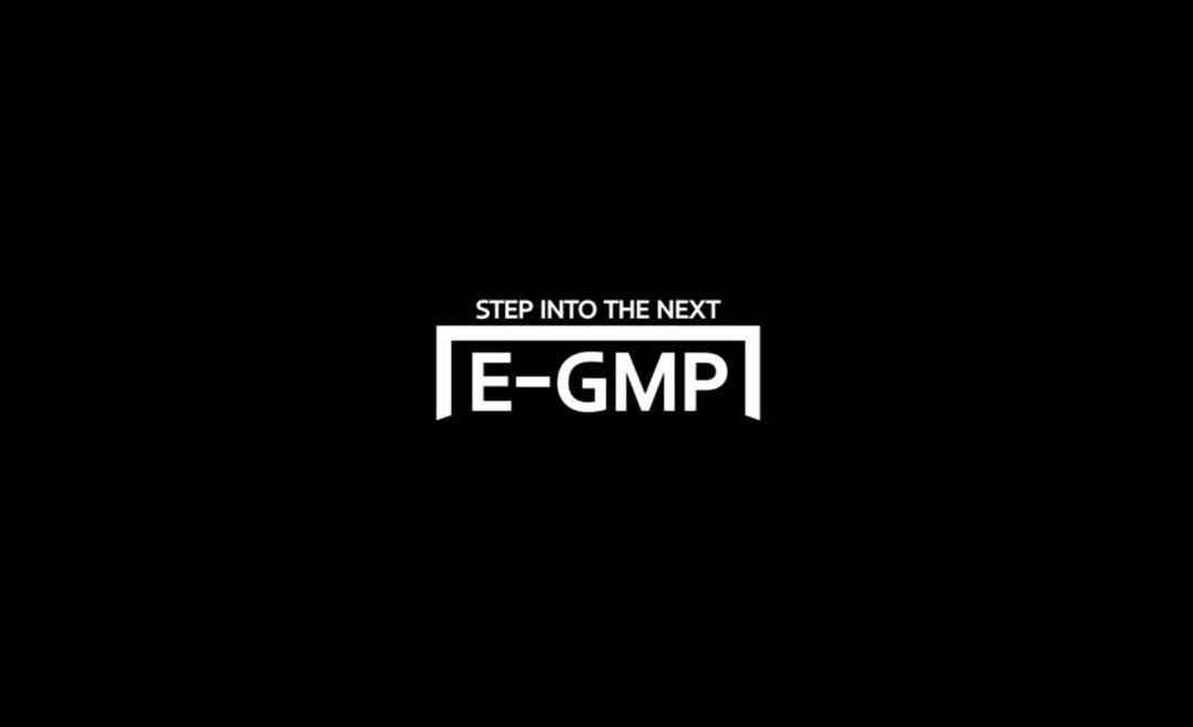 Hyundai to Showcase its E-GMP Platform on December 2nd