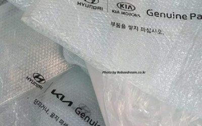 New Kia Logo Exposed Again