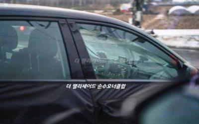 Hyundai IONIQ 5 Interior Leaked