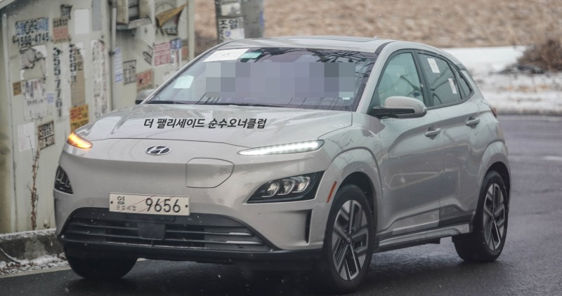 Hyundai Kona Electric Facelift, This is How it Looks