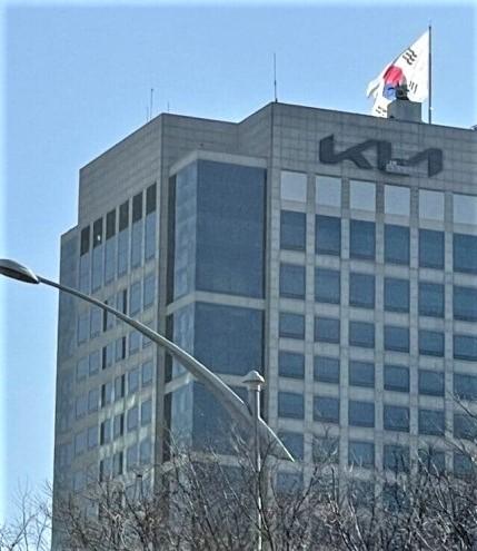 kia new logo hq south korea