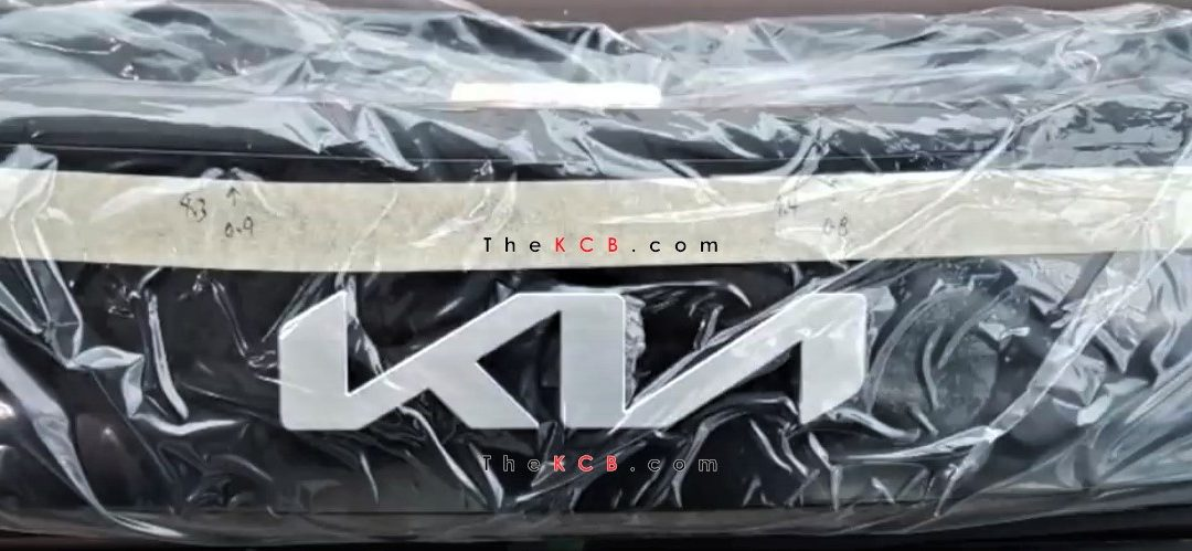 This is it! Check out Kia's New Logo