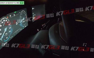 Kia's Third Gen K7 Shows a Pair of Screens
