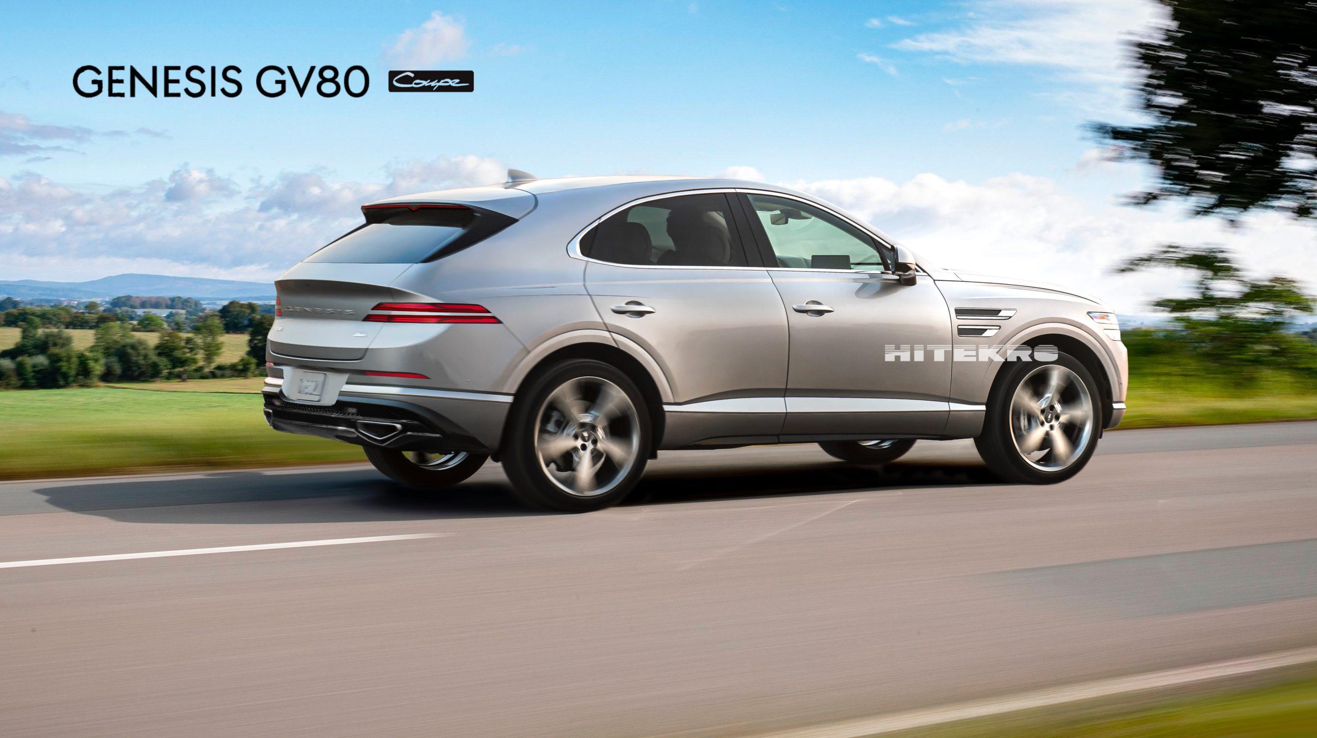 genesis gv80 coupe rear