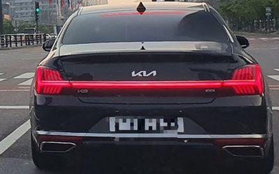 Kia K9 Facelift Leaked in South Korea