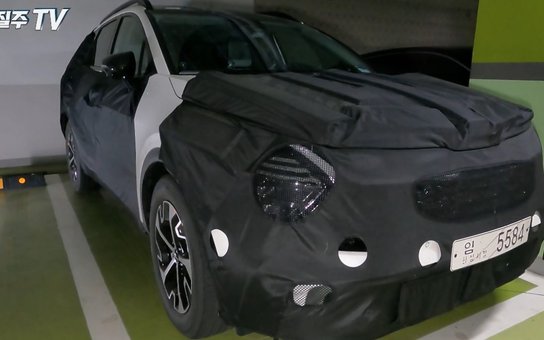 Kia Sportage Spied In & Out