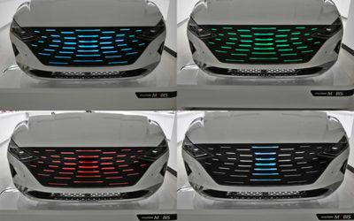 Hyundai Mobis Develops Lightning Grille