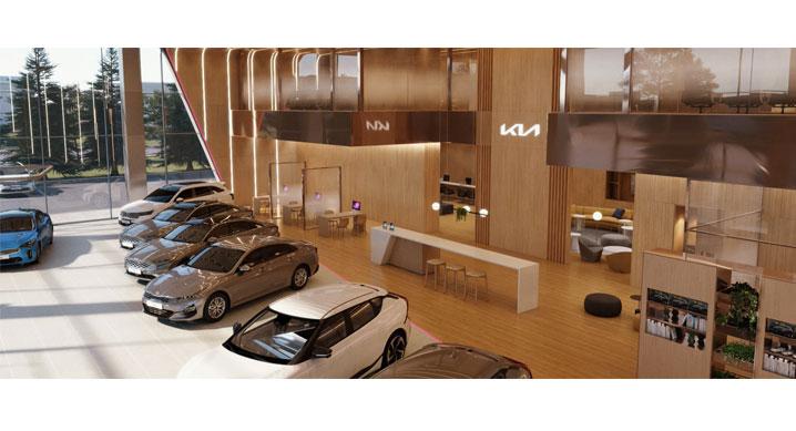 kia unveils Kia store design 2