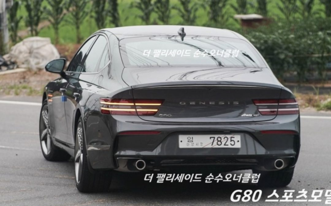 Genesis G80 Sport First Real-World Pictures