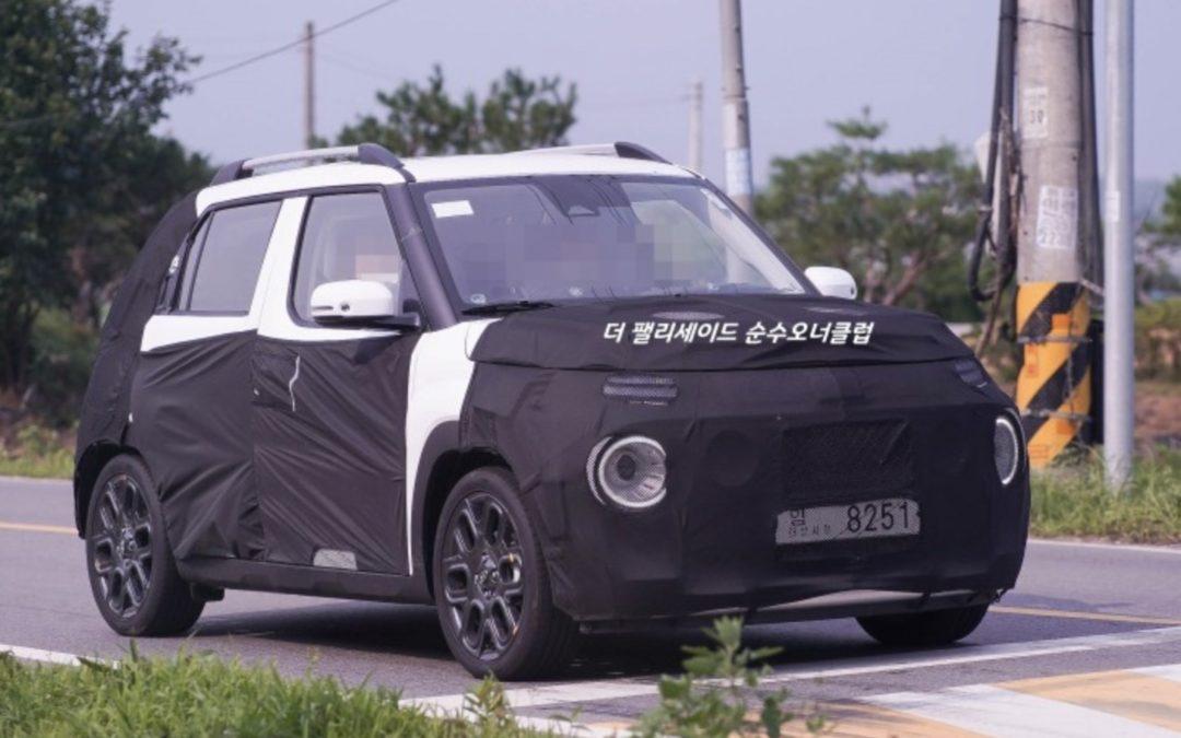 Hyundai AX1 Small SUV to be Called CASPER