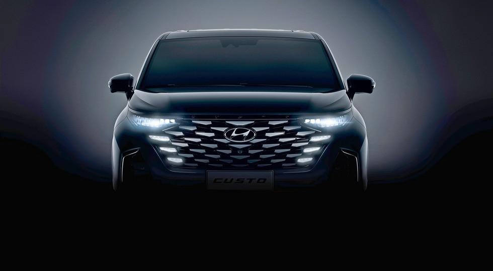 Hyundai Teases China-Only Custo MPV