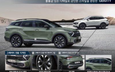 Kia Sportage Pre-Orders to Start Tomorrow