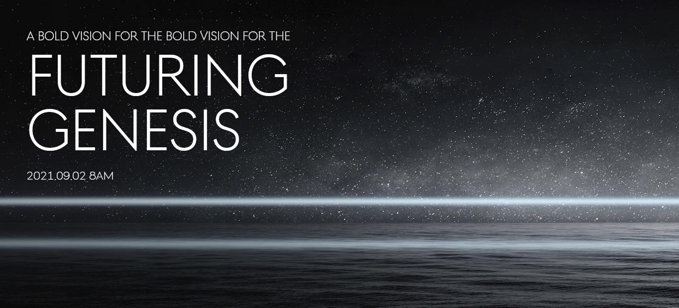 genesis gv60 world premiere
