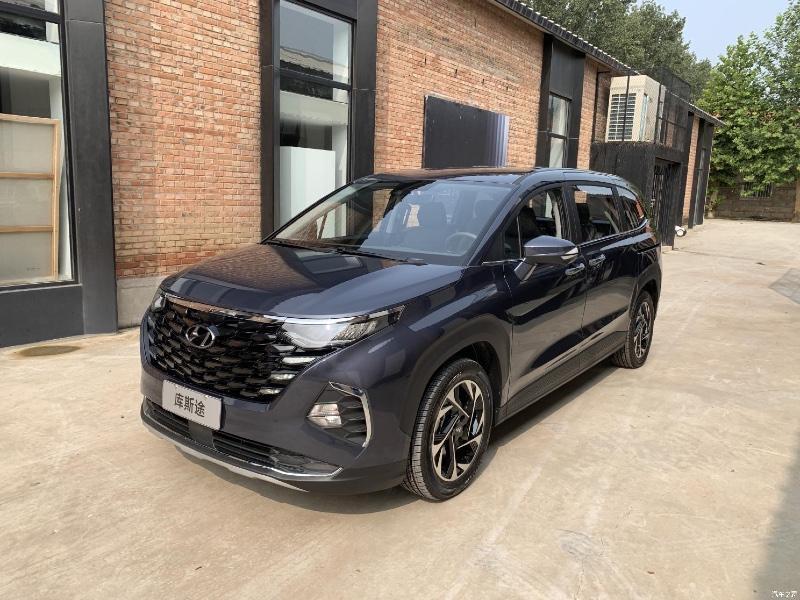 Hyundai Custo MPV, This is the Real Deal