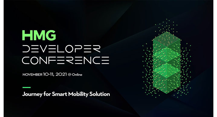 Hyundai Motor Group to Held 1st Developer Conference on Nov. 10th
